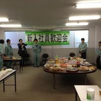 h25nyusya_kangei