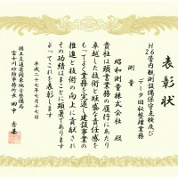 yuuryou2015