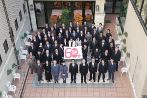 2017創立60周年記念祝賀会
