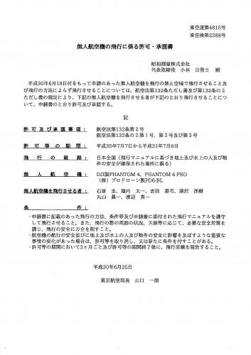 scan-482_ページ_1